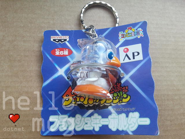 Chocobo's Dungeon Clear Chocobo Flash Light Keyring