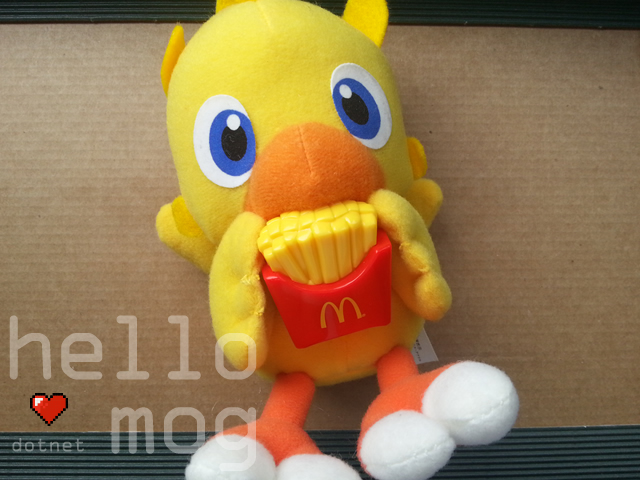 Final Fantasy Chocobo McDonald's Vibrating Fries Toy