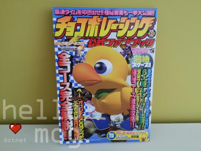 Chocobo Racing Genkai e no Rōdo Magazine Book