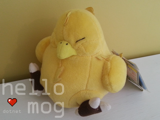 Final Fantasy VII Fat Chocobo Plush