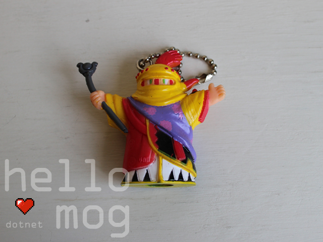 Final Fantasy VI Gogo Vol. 3 Keychain