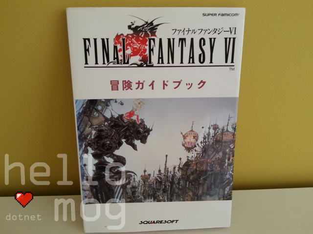 Final Fantasy VI Super Famicom Guide Book