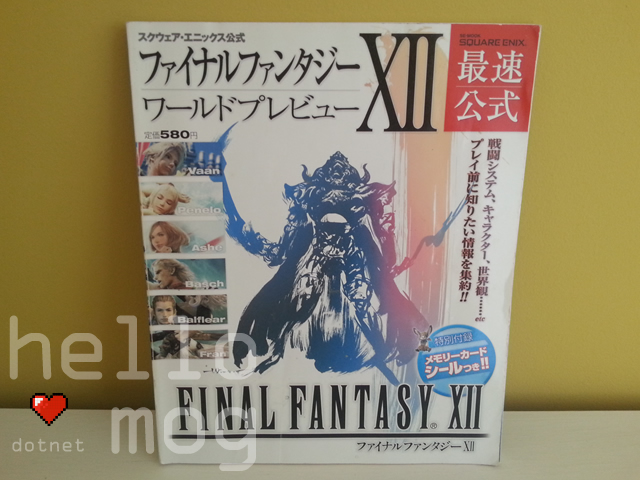 Final Fantasy XII World Preview Book