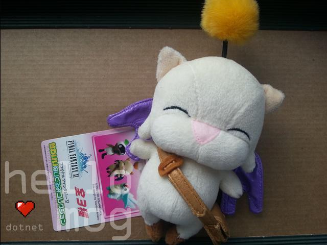 Final Fantasy XI Moogle Plush Small