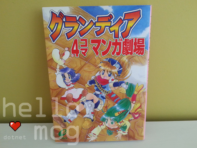 Grandia 4Koma Manga Theater Book