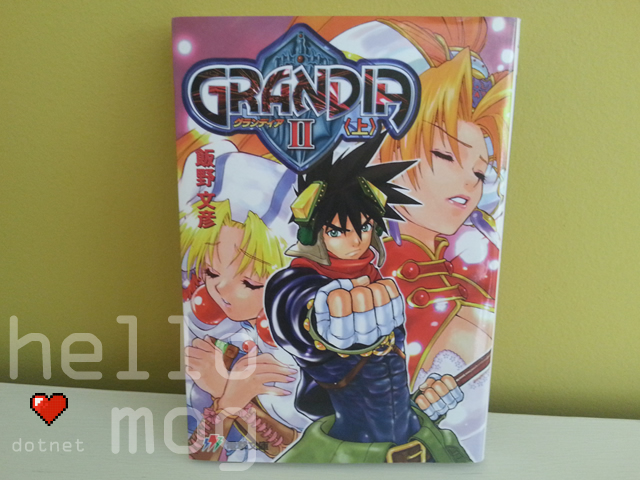 Grandia II MediaWorks Novel Vol. 1