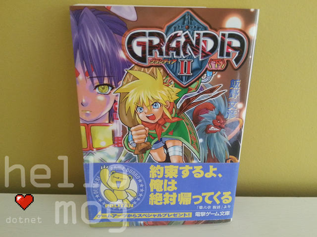Grandia II MediaWorks Novel Vol. 2