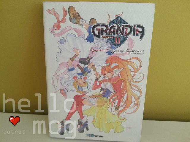 Grandia II Official Guidebook