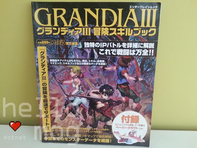 Grandia III Adventure Skill Book