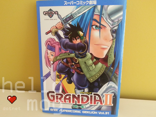 Grandia II Enix Supercomic Gekijoh Vol. 31