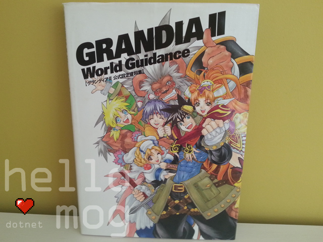 Grandia II World Guidance Art Book