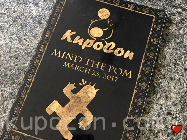 KupoCon Quest Log Generation 1 Mind The Pom