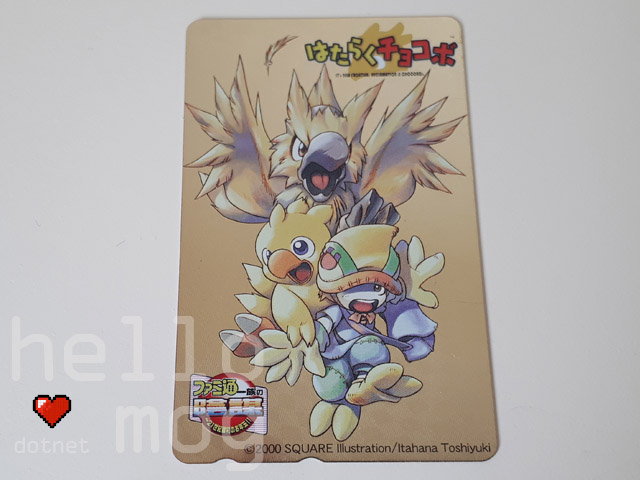 Hataraku Chocobo Character Phone card