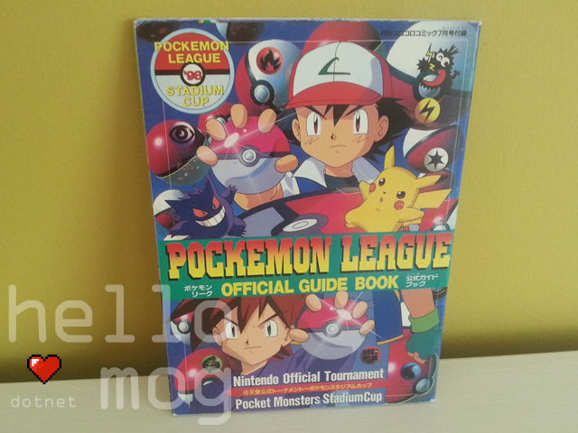 Pockemon League Official Guide – Pockemon League Stadium Cup '98 Booklet