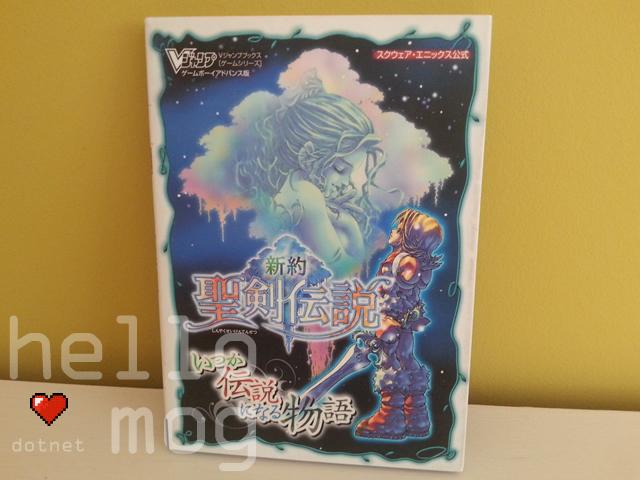 Shinyaku Seiken Densetsu V-Jump Magazine Guide Book