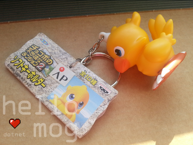 Chocobo's Dungeon 2 Chocobo Keyring