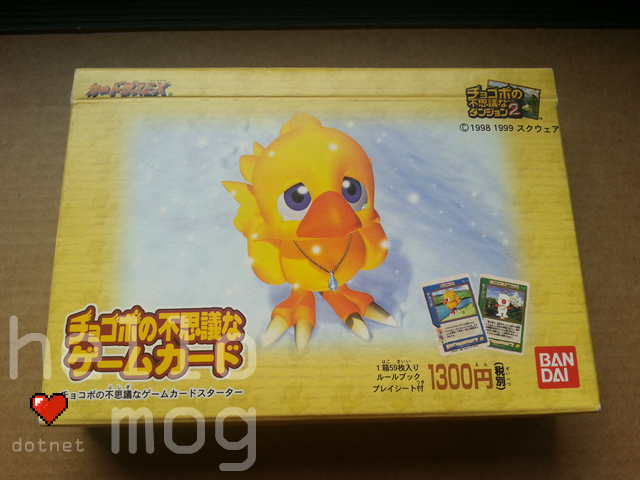 Chocobo's Dungeon 2 Chocobo's Card Game Starter Box