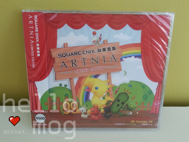 Square Enix ARTNIA Limited Edition Sound Effect Collection CD