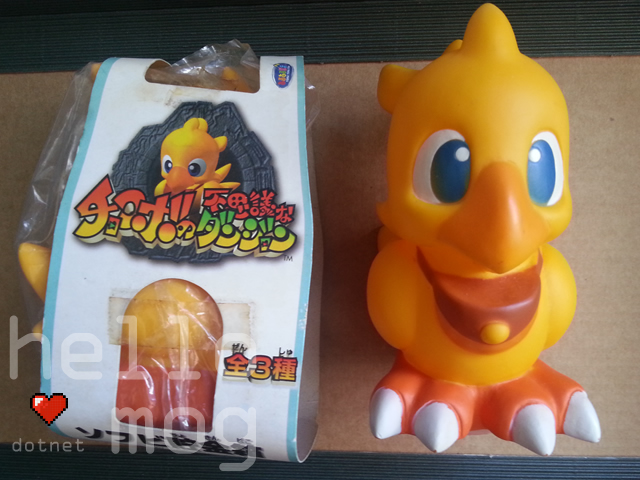 Chocobo's Dungeon Chocobo Large Coin Bank