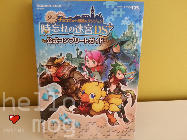 Cid to Chocobo no Fushigina Dungeon DS+ Official Complete Guide Book
