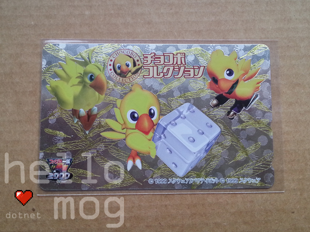 Chocobo Collection Phone Card