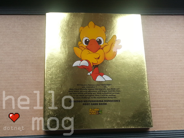 Chocobo no Fushigina Dungeon 2 Post Card Book
