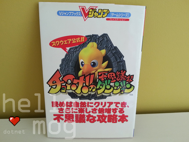 V-Jump Magazine Chocobo no Fushigina Dungeon Guide Book