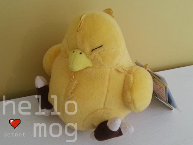 Final Fantasy VII Fat Chocobo Plush