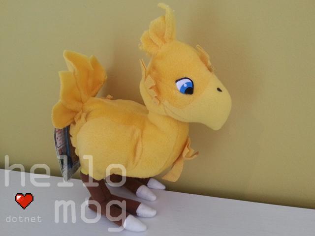 Final Fantasy VII Gold Chocobo Plush