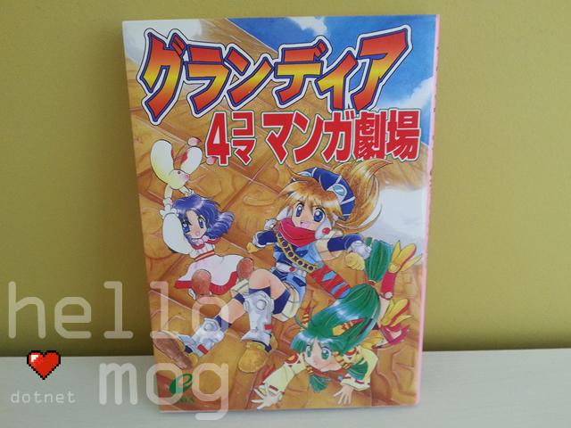 Grandia 4Koma Manga Theater Book