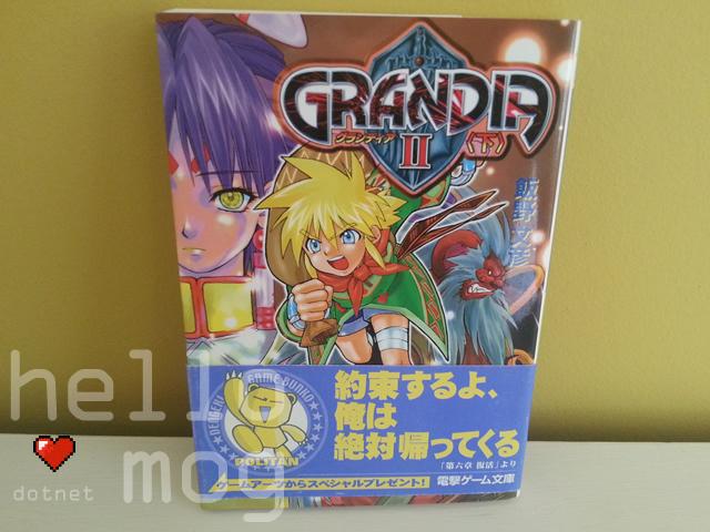 Grandia II MediaWorks Novel Vol. 2
